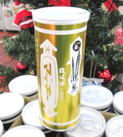 マッキー缶 (2)