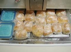 冷凍庫上段後
