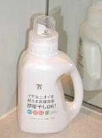 白い容器の洗濯洗剤
