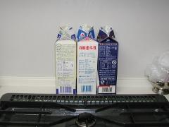 牛乳パック1