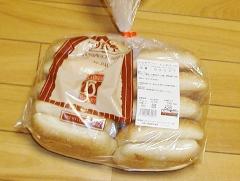 サンドイッチ用パン
