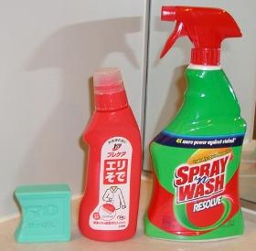 襟汚れ用洗剤