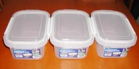 米収納容器