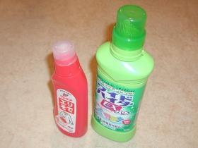二つの洗剤
