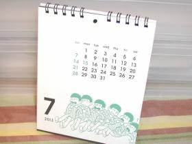 バカボンカレンダー