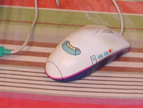 新幹線マウス