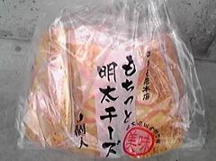明太子パン1