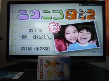 003_convert_20110625.jpg