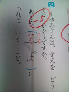 moblog_d13b25c4.jpg