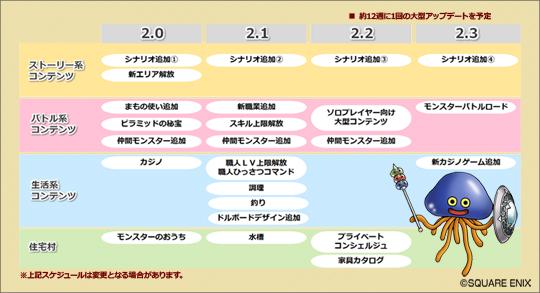 465_002.jpg