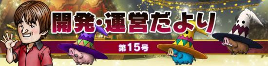 banner_rotation_20131218_001_convert_20131223053019.jpg
