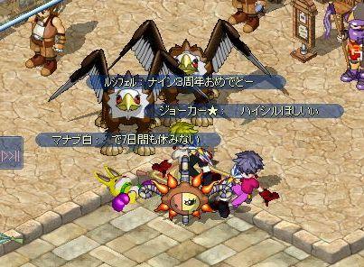 MixMaster_7 ルシ3周年