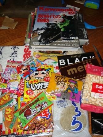 gift 2-10 japan