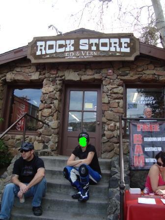 Malibu rock store bell bell brog