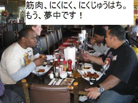 bbq restaurant 3