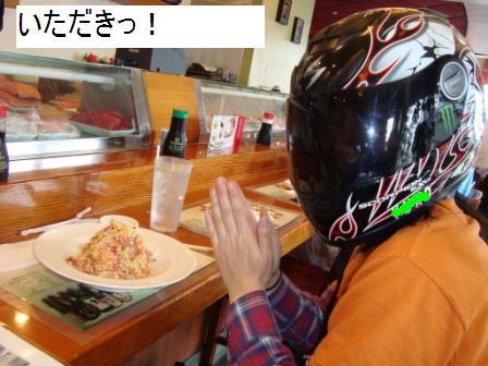 5-7 sushi  bell itadakimasu brog