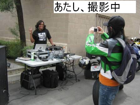 bike event DJ