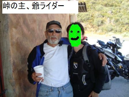 7-4 Ji rider and bell brog