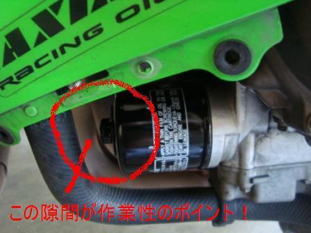 10-14 oil filter