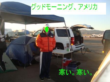 11-24 bell tent blog