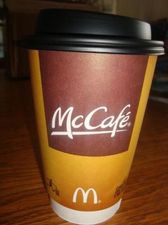 2-2 coffee