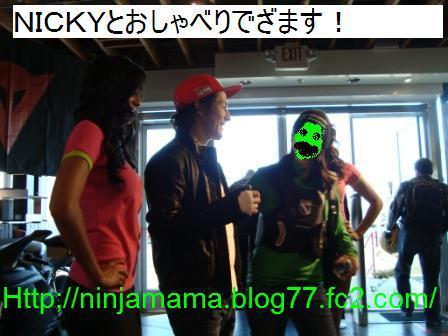 11-20 nicky bell blog 2