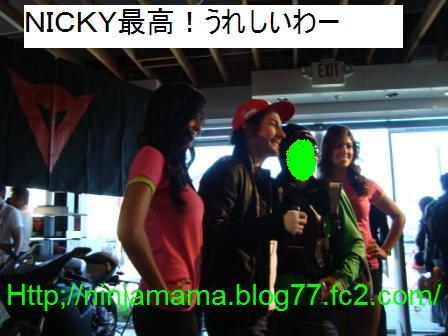 11-20 nicky bell 2 blog