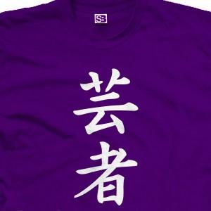 geisha-in-kanji-japanese-t-shirt.jpg