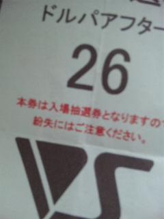 DVC00045.jpg