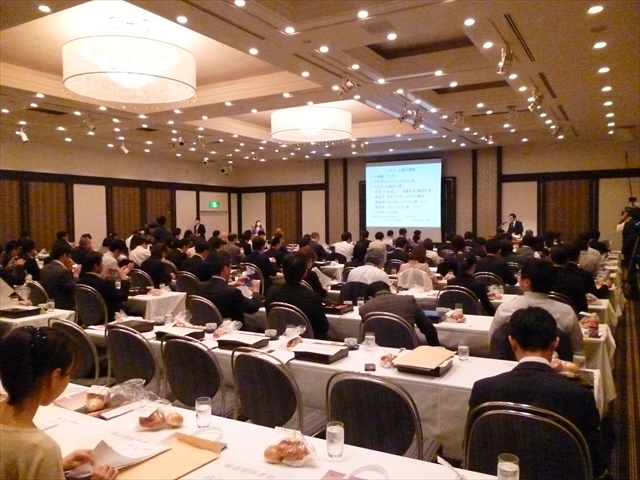 日本政府観光庁201320130517◎_R