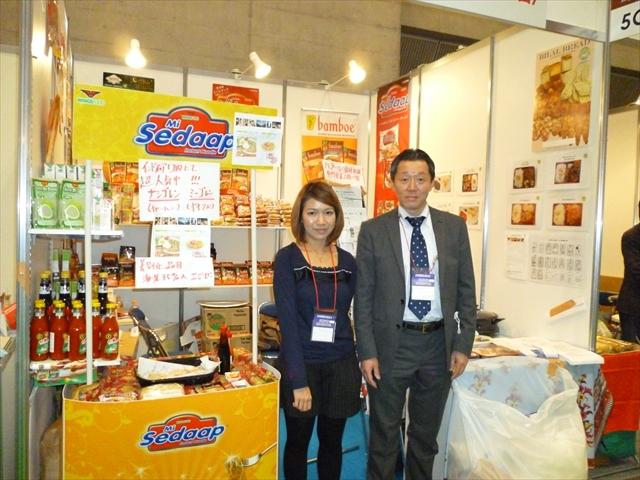 FOODEX2012_R.jpg