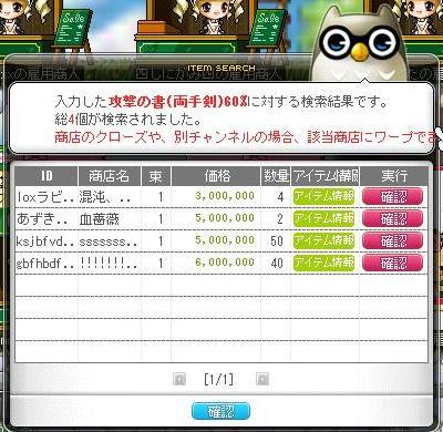 ken60ryo.jpg