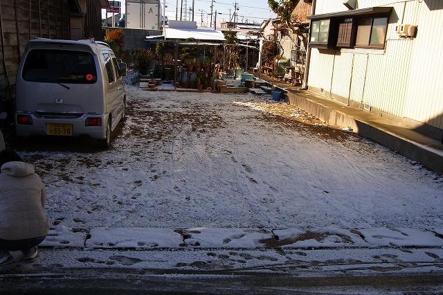 0117-snow-03.jpg