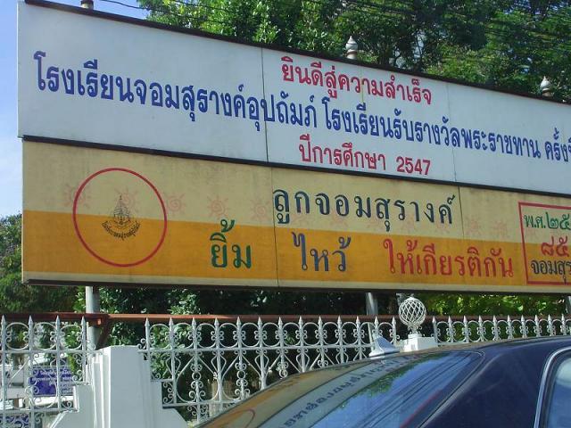 060418-Thai.jpg