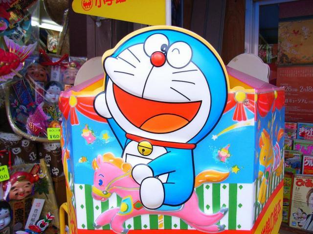 070102-Doraemon.jpg
