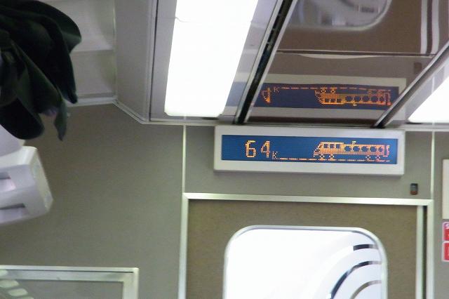110315-MZK-016.jpg