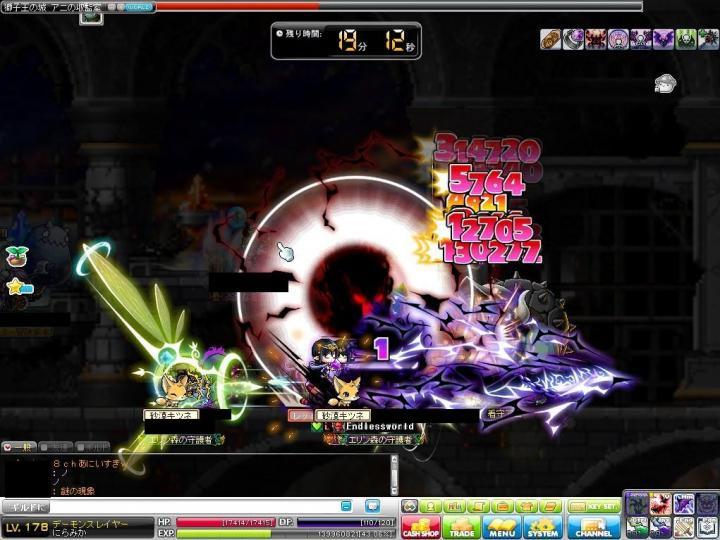 8ch繧「繝祇convert_20120319010109
