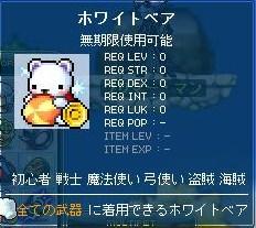 Maple120313_234110.jpg
