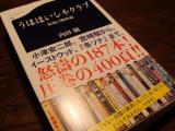 s-DSC09493.jpg
