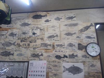 ④2013.11.25 釣具屋