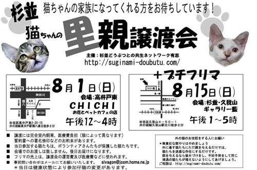 itusato08takaido-ligayama.jpg