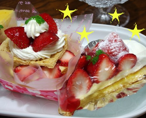 birthcake2.jpg