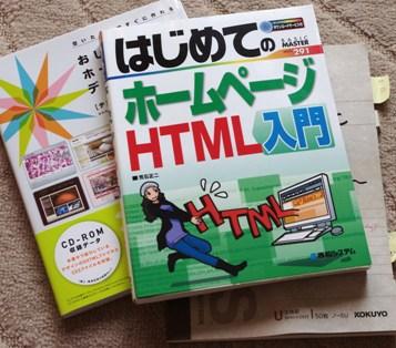 hpbook.jpg