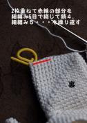 mar_tatami2.jpg