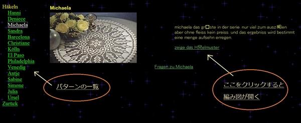 michaelasite1-horz.jpg