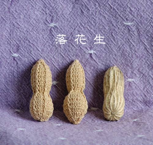 peanuts24.jpg