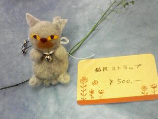 NEC_2707.jpg