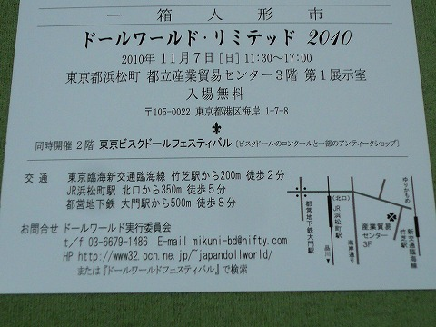 P1130745.jpg