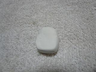 P1140848.jpg