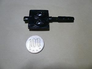 s-P1220485.jpg